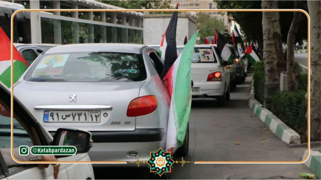 کارنوال فلسطین